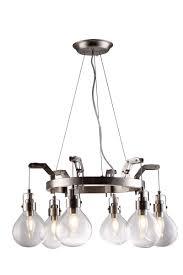 Подвесной <b>светильник Divinare 1001/16</b> SP-6, серебристый