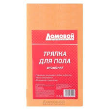 <b>Тряпка домовой</b> д/пола, вискоза, 50*60 см | cataloged.ru