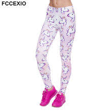 <b>Fccexio Pink</b> reviews – Online shopping and reviews for <b>Fccexio</b> ...