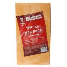 <b>Тряпка</b> для пола <b>Домовой</b> 50*60см вискоза купить в Кемерово ...