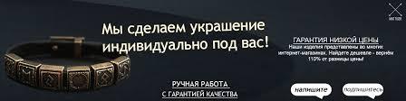 <b>MINT</b> TIGER | Мужские и женские браслеты | ВКонтакте