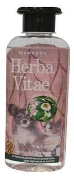Купить Herba Vitae <b>Шампунь для щенков и</b> котят ...