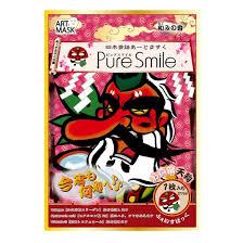 <b>Маска для</b> лица концентрированная увлажняющая <b>Sun Smile</b> с ...