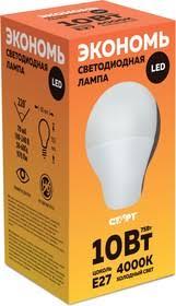 <b>ECO</b>-<b>LED</b>-GLS- E27-10W42(40), <b>Лампа светодиодная</b> 10Вт,220В ...