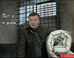 Обвинительный акт по делу о госизмене Януковича будет передан в суд 14 марта, - Матиос - Цензор.НЕТ 2897