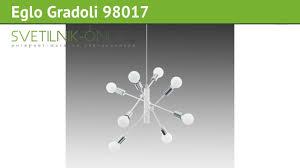 <b>Люстра Eglo Gradoli 98017</b> обзор: светильник Eglo <b>Gradoli 98017</b> ...