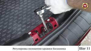 Регулировка положения <b>крышки багажника</b>. (russ-artel.ru) - YouTube