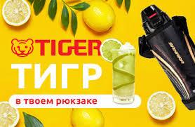 <b>Термокружка Tiger MMJ-A036 Snow</b> White 0,36 л (цвет снежно ...