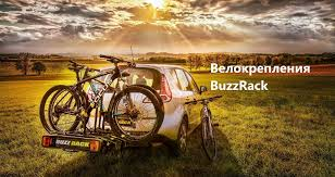 Auto-Tim.ru - официальный дилер <b>Thule</b>, Atlant, Евродеталь ...
