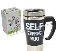 <b>Кружка Self</b> Stirring Mug | Festima.Ru - Мониторинг объявлений