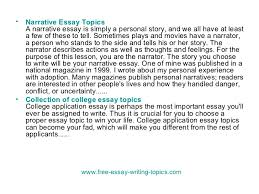Help with essay topics