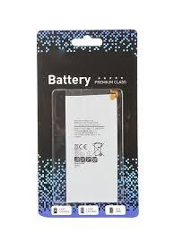 <b>Аккумулятор Nano Tech</b> (схожий с ) 2000mAh Samsung SM ...