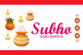 Shubho Noboborsho 1426: Happy Poila Boishakh/Pohela Boishakh ...