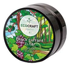 Купить скраб для сухой и чувствительной кожи <b>лица</b> Black ...
