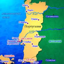 Картинки по запросу фото португалия
