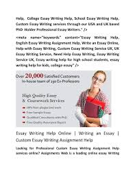 essay assistance essay assistance essay for usa college admission     Easyessaywriters org is an essay writing service is an online company that  provides students from all