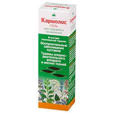 Купить <b>Кармолис гель</b> для наружного применения <b>72гр</b> №1 от ...
