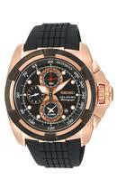 <b>Часы Seiko</b>. Купить <b>часы Сейко</b> в Киеве. Цены на <b>часы Seiko</b> в ...