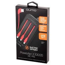 Купить <b>Внешние</b> аккумуляторы для телефонов <b>Qumo</b> (Кумо) в ...