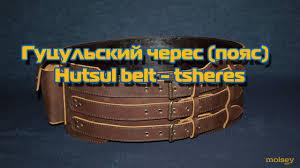 Гуцульский черес (<b>пояс</b>) Делаем своими руками Hutsul <b>belt</b> ...