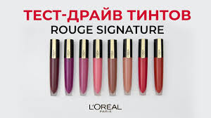 СВОТЧ-ВИДЕО  <b>ТИНТЫ</b> L'OREAL PARIS ROUGE SIGNATURE ...