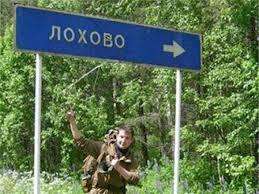 Из-за взрыва боеприпасов на полигоне под Ростовом сгорели 30 машин: идет эвакуация жителей близлежащих поселков - Цензор.НЕТ 915