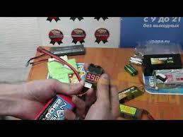 <b>Аккумулятор Team Orion Batteries</b> Li-Po 11,1В(3S) 2300mah 55C ...