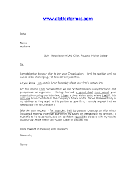 Letter Job Offer Letter Template Employment Offer Letter Sample ... letter job offer letter template employment offer letter sample: salary negotiation letter to employer