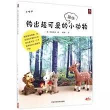 Handbook Promotion-Shop for Promotional Handbook on ...