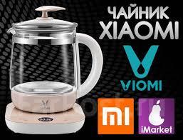 <b>Чайник Viomi Multifunctional Health-Preserving</b> Electric Kettle.iMarket