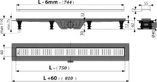 Душевой <b>лоток AlcaPlast</b> APZ10-Simple 750 с <b>решеткой</b> и опорами
