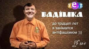 Колесниченко придумал, как бороться с неугодными СМИ - Цензор.НЕТ 5981