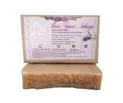 <b>Натуральное мыло ручной</b> работы