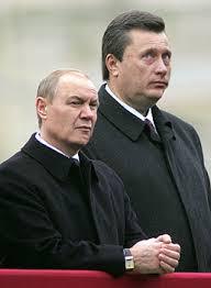 Янукович встретился с Путиным в Сочи - Цензор.НЕТ 8570