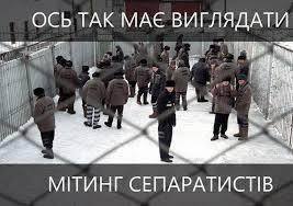 В Луганске террористы угнали 17 автомобилей со стоянки - Цензор.НЕТ 1559