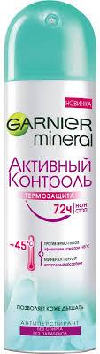 """<b>Garnier</b> Mineral <b>Дезодорант</b>-<b>антиперспирант спрей</b> """"Активный ..."""
