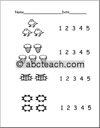 Printable Pre K Math Worksheets | Mreichert Kids WorksheetsPrintable Pre K Math Worksheets #3