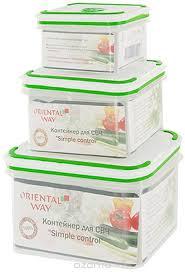 <b>Набор контейнеров для СВЧ</b>/холодильника Oriental way Simple ...
