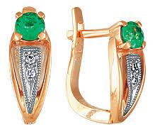 <b>Серьги</b> из красного золота с изумрудами и <b>бриллиантами</b>, арт ...
