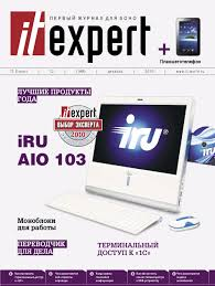 IT-Expet_12_188_2010_[JLoad.ru] by Dick Tretyak - issuu
