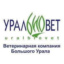Симбио-Урал г. Пермь. Ветеринарные препараты | ВКонтакте
