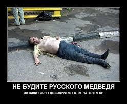 В Луганске боевики похитили еще одного преподавателя истории - Цензор.НЕТ 833