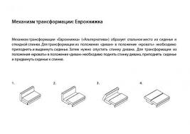 <b>Угловой диван Сенатор</b> (Коричневый) <b>Мебелико</b> - купить по цене ...