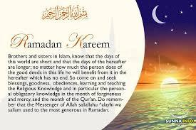 holy-ramadan-kareem-wishes-in-arabic-greetings-quotes-image-3.jpg