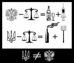 Задержан один из лидеров мариупольских сепаратистов Кузьменко, - МВД - Цензор.НЕТ 3184