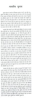 tourism journal tourism tourism of east tourism in essay in hindi language
