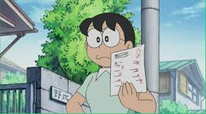 Tamako - Doraemon - Cartoons Wikipedia