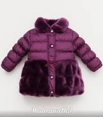 <b>Miss Blumarine</b> baby girls ivory satin puffer coat that has an imitation ...