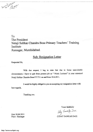 application letter for college leaving certificate lbartman com