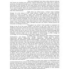college application essay ucla usc uc admissions los angeles    admission essays uc